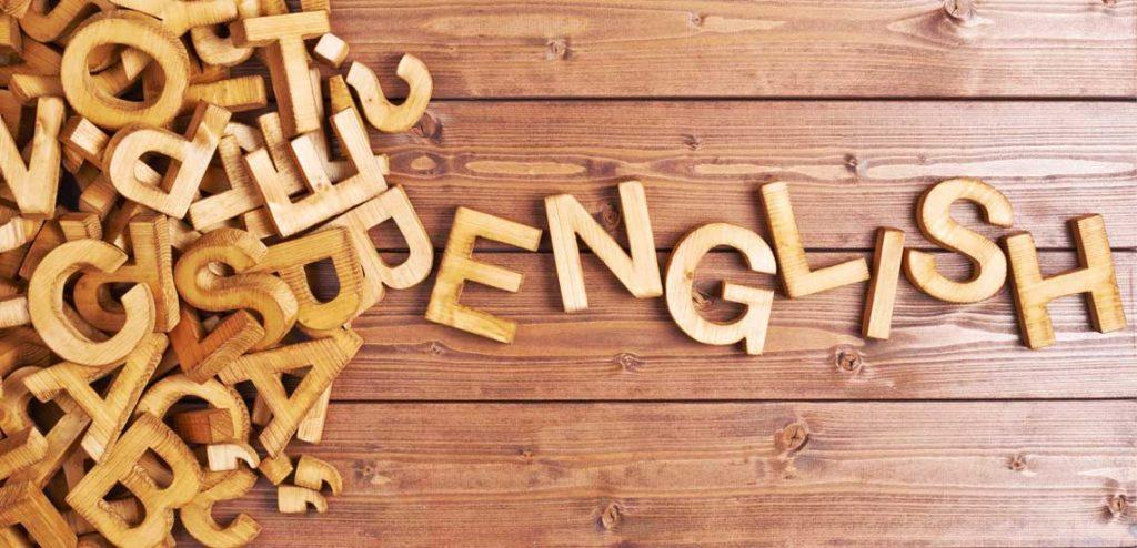زبان انگلیسی بدون کلاس