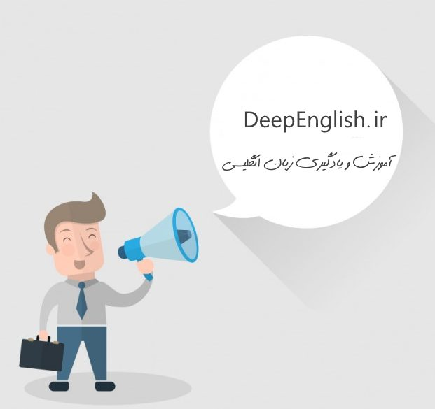 روش های تقویت مهارت Speaking