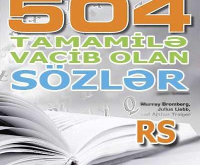 دانلود کتاب 504