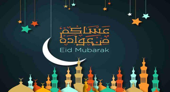 ۱۰۰۰ کلمه پرکاربرد زبان عربی با معنی